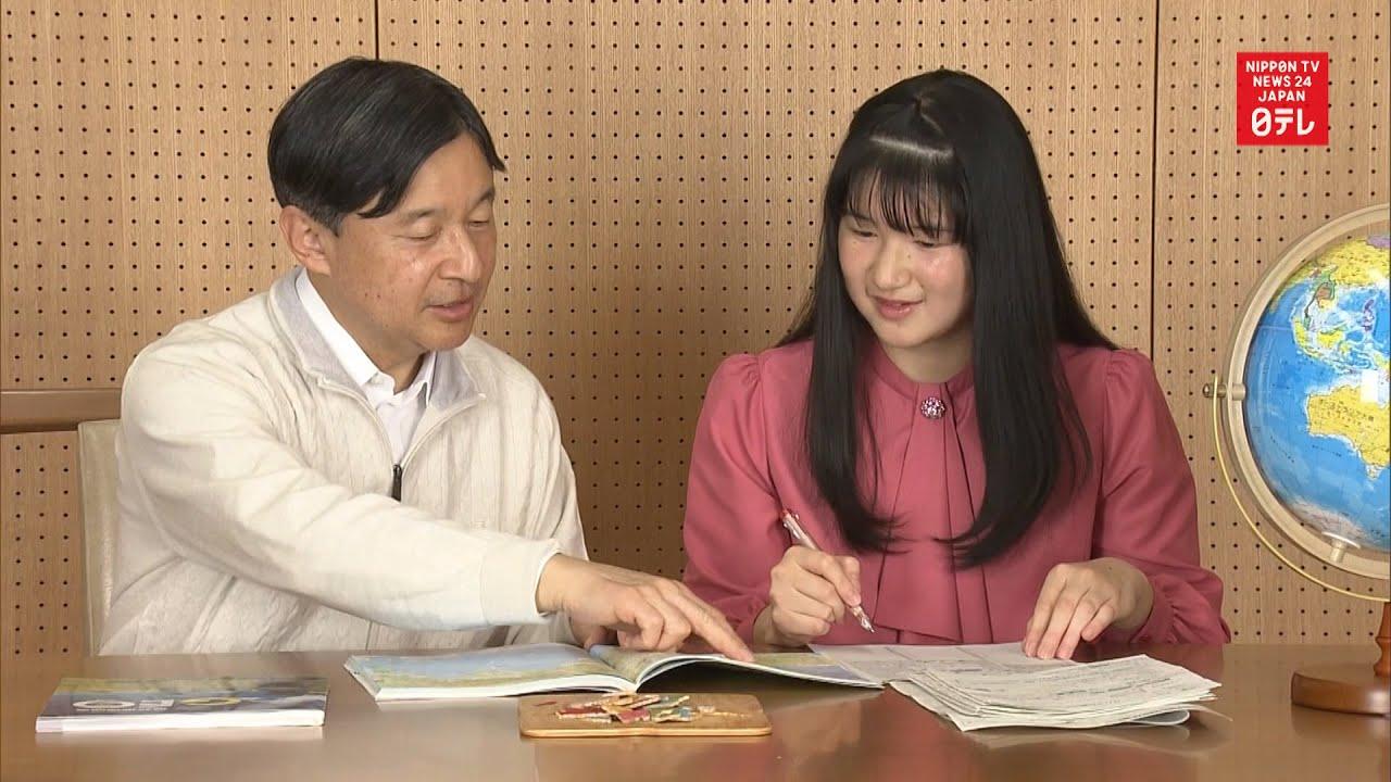 Princess Aiko to study Japanese literature at university - YouTube