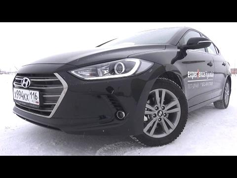 2017 Hyundai Elantra 2.0 Тест Драйв.