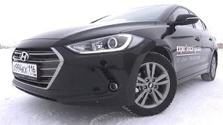 Новый Hyundai Elantra 2016-2017 года - фото и цена, комплектации, характеристики, видео-обзоры и тест-драйвы