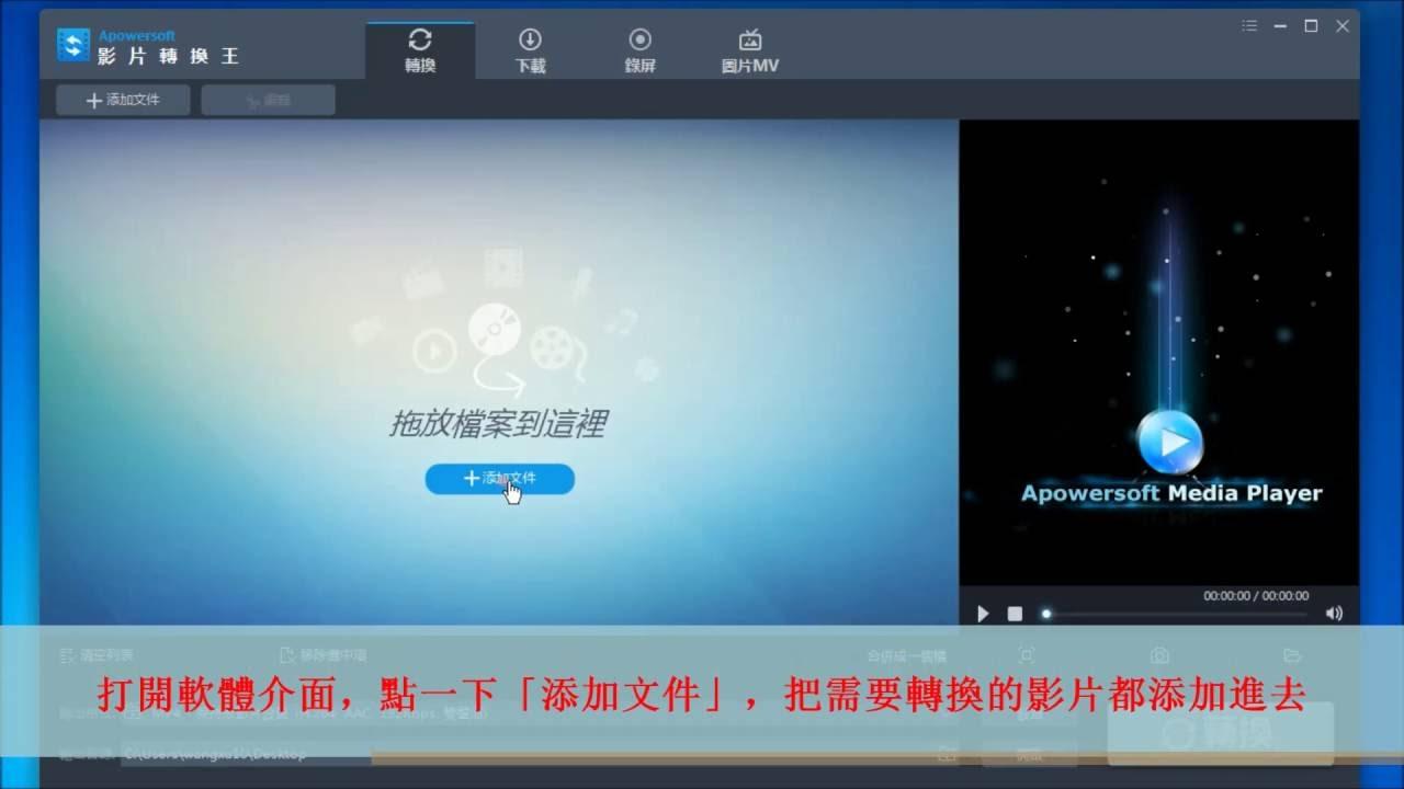 MTS轉檔MP4 - YouTube