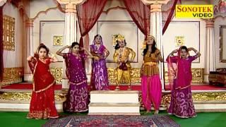 Na Makhan Chor Ye | ना माखन चोर ये | Krishna Bhajan
