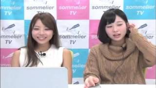 和泉美沙希のソムリエジャンクション ハイライト動画#12 2015年10月10日...