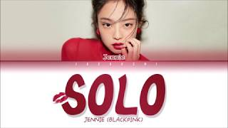 Jennie  Blackpink  - Solo  Color Coded Lyrics Eng/rom/han