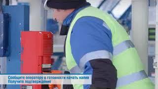 в «Газпром нефти» создано учебное видеопособие по безопасной эксплуатации оборудования нефтебаз