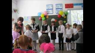 День знаний в Богатыревской начальной школе 2015г