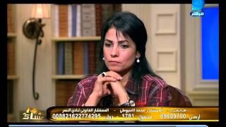 العاشرة مساء| المستشار القانونى لنادى النصر يرد على ملك نور وتهم اصدقاء ابنتها بإغصاب ابنها