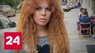 Без кроссовок и сумочки: интернет-мошенники обманули певицу Стоцкую на 150 тысяч - Россия 24