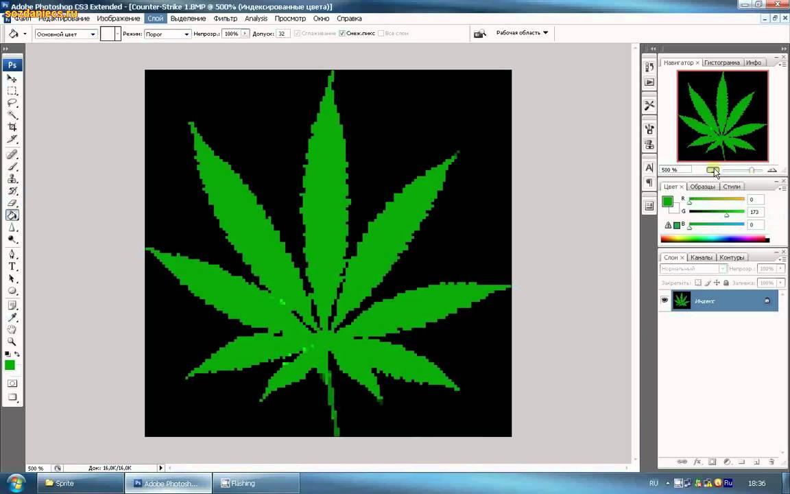 Спрайт марихуана игра собирать коноплю