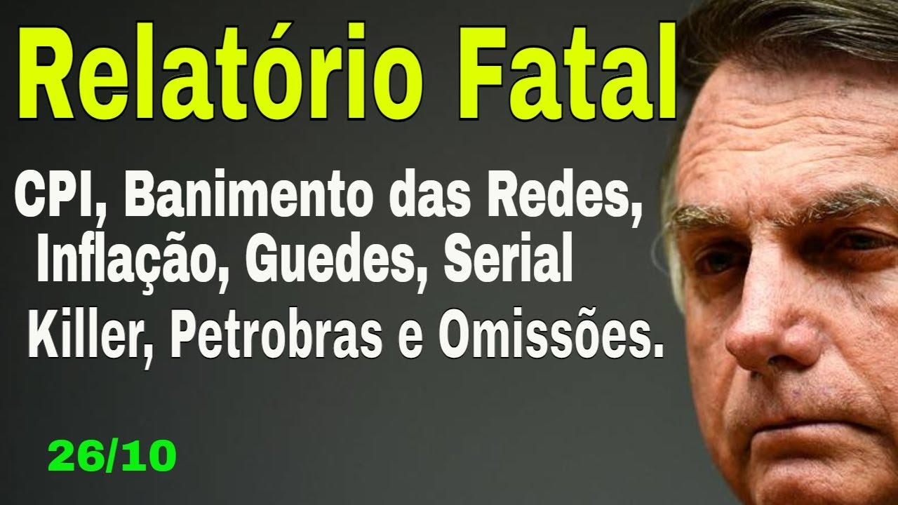 Bolsonaro: Cerco Fatal! CPI e os criminosos! Vai complicar! Guedes mais rico quer torrar Petrobrás!