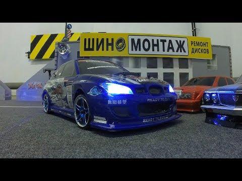 Rc Drift для