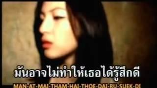 Mild Unloveable MV Karaoke