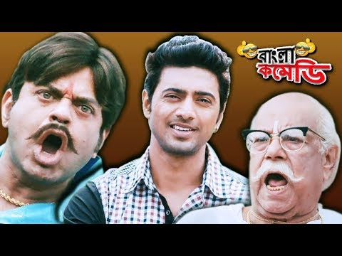 Dev-Rajatab Dutta Funny moments||Khoka 420...