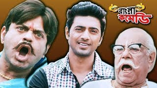 Dev-Rajatab Dutta Funny moments  Khoka 420 comedy scenes  HD  Bangla Comedy