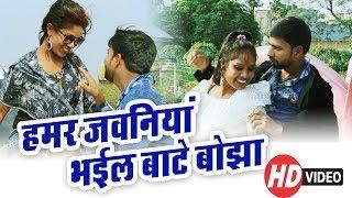 Bhojpuri का सबसे हिट Songs नागिन बदनिया से झलके जवनिया Sameer Dilwala Bhojpuri Hit Songs