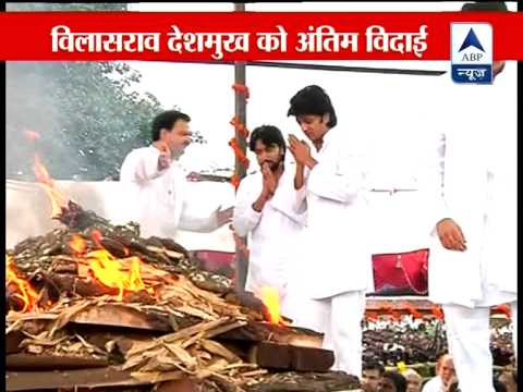 Vilasrao Deshmukh's funeral held at Latur; thousands attend