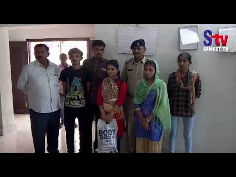 Gujarat police rescued two minor girls from Odisha | Sanket Tv