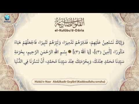 Hizb Nasr Pdf