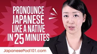 After watching this video, you'll be able to sound like a native Ja...