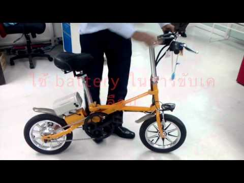 ขายจักรยานไฟฟ้า มือหนึ่ง วิ่งด้วยแบตเตอรี่ 60km/ชั่วโมง #มือสองตามสภาพ 2handshow#8