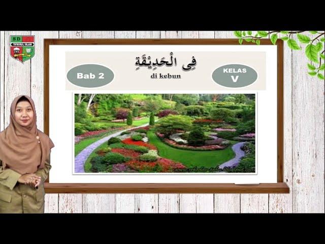 Kebun Apa Bahasa Arab Nya
