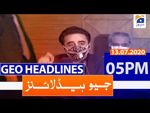 Geo Headlines 05 PM | 13th July 2020