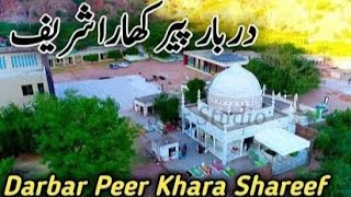 Ashraf Mirza & Abid Kanwal New Song #Peer_Khara_Sharif