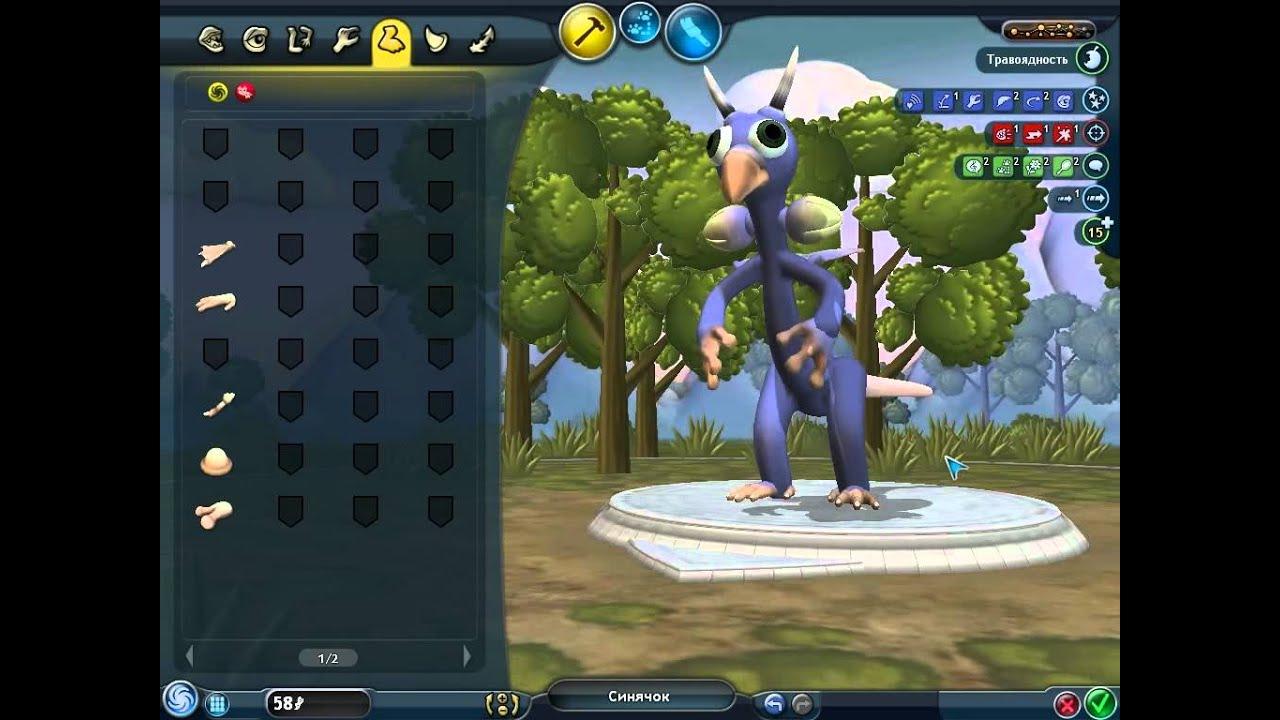 игра Spore 2 скачать торрент - фото 8