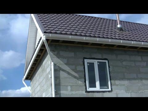 Водосточные системы водостоки для крыш Docke Купить