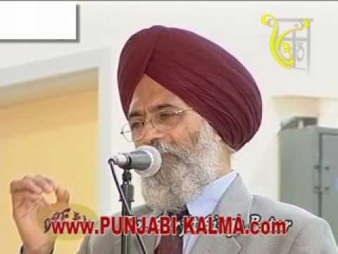 Surjit Patar Punjabi Poetry Or Shayari 2 Punjabi Kalma.