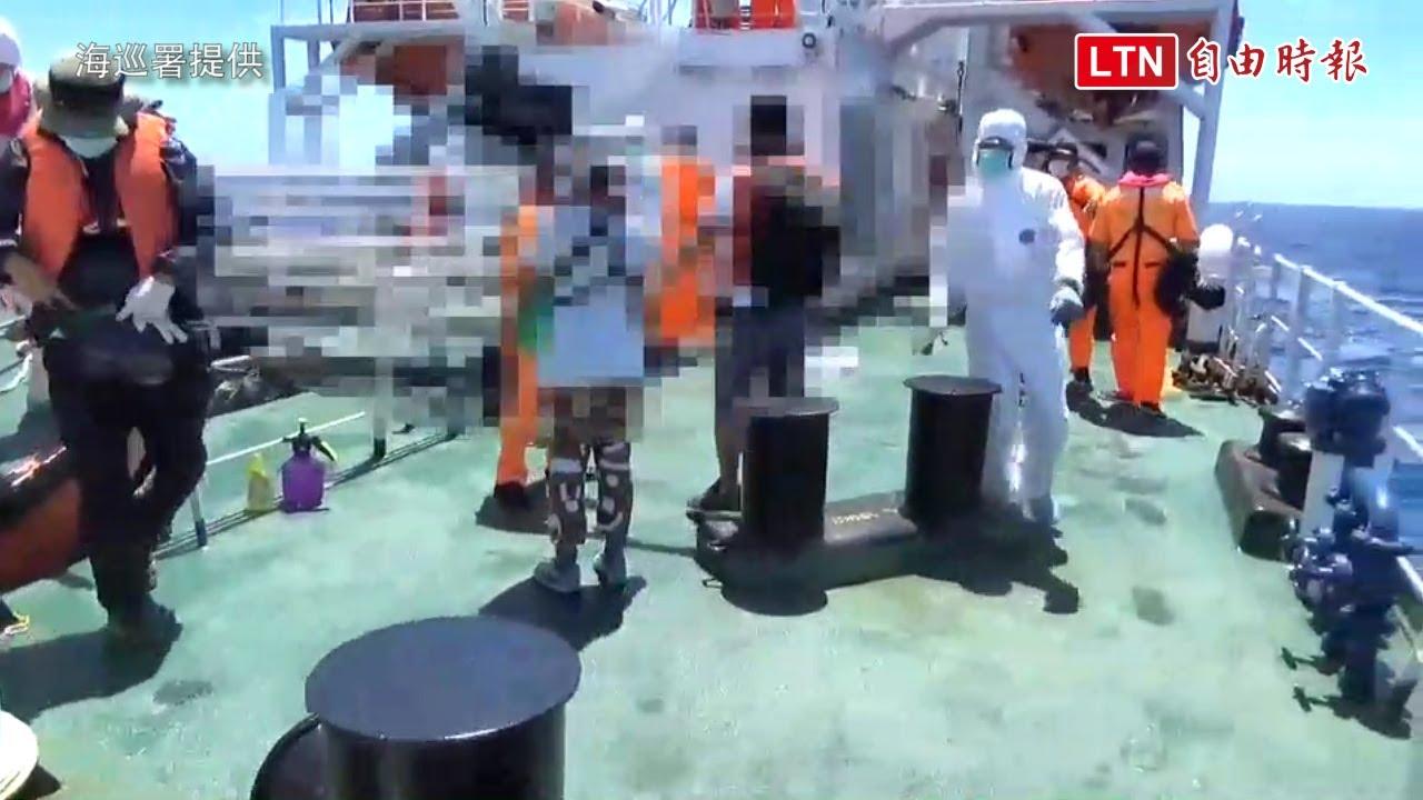 巡護船首度因疫情接駁海外人員 返國影片曝光