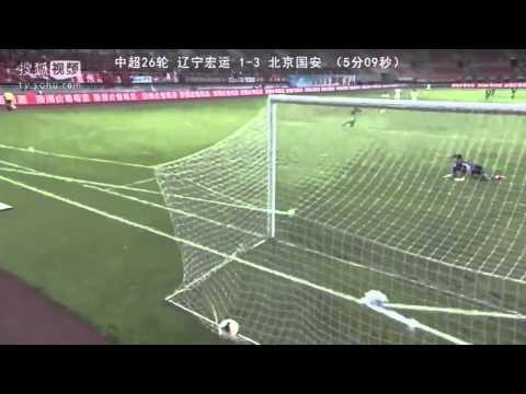 Liaoning Hongyun vs Beijing Guo'an (1-3)