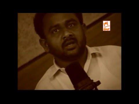 aakkati - Tamil Folk song  | ஆக்காட்டி