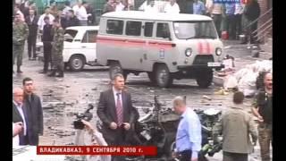 Путин и взрывы домов в 1999 году. Часть 1.
