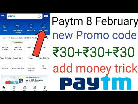 Offer Expire] Fanmojo Unlimited Refer Trick | Fanmojo Otp Bypass