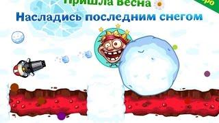 Голодные Игры: круче Агарио - ПОСЛЕДНИЙ СНЕГ