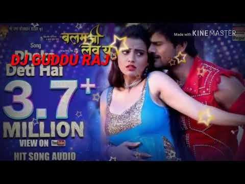 Electronic bhojpuri film video gana khesari lal ka dj par kelly