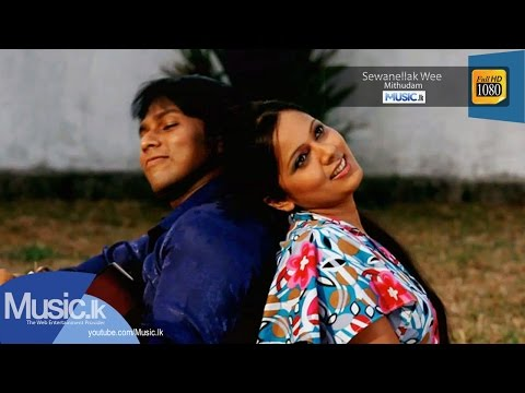 Sewanellak Wee - Mithudam Official Full HD Video From www.Music.lk
