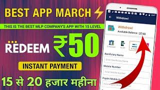 Earn ₹560 Daily   Best Earning App 2020 with Payment Proof   Earn money app   Azora app use kese kar