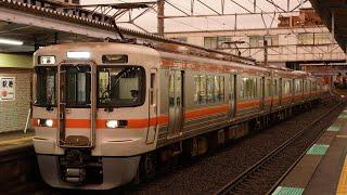 伊那北行き!?飯田線普通列車313系1700番台による代走