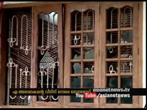 Attack Against CPI(M) Leader A Asokan's Home At Kannur; Allegations Against RSS Activists