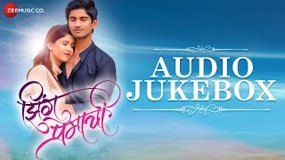 Jhing Premachi Full Movie Audio Jukebox | Sandesh Gour & Sheetal Tiwari | Mahesh & Rakesh