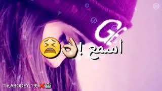 نغمه #مهموم وقلبي يأذيني - مع كلمات 🎼