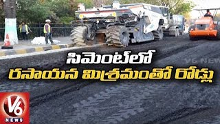 GHMC Uses German Technology To Curb Pathole Problems On Hyderabad Roads | V6 News