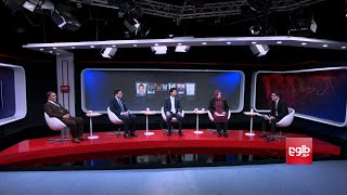MEHWAR: Fourth Anniversary of Black Wednesday