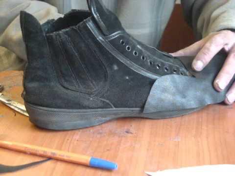 Декоративные латки. Ремонт обуви