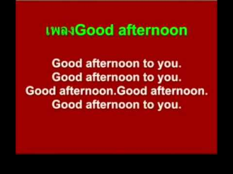 003+Good afternoon song+primary english song