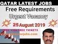 QATAR BIGGEST COMPANIES JOBS FREE RECRUITMENT    www.TakeYourJobs.com