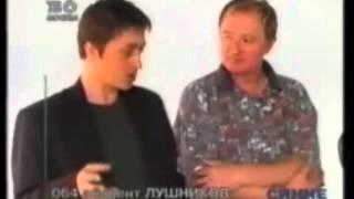 Белорусские ПЕСНЯРЫ интервью 20 05 2000