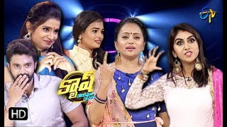 Cash | Varshni, Keerthy, Dhanush, Maithili | 29th September 2018 | Full Episode | ETV Telugu