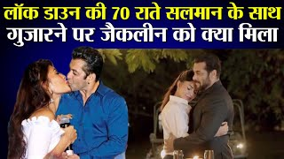 Jacqueline Fernandez Reveals Relations With Salman Khan